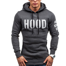 2017 Hoodies Brand Men Chest Letter Printing Sweatshirt Male Hoody Hip Hop Autumn Winter Hoodie Mens Pullover Cotton XXXL