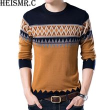 2017 New Winter Men'S Wool Sweater Mens Casual O-Neck Slim Fit Casual Cashmere Sweaters Male Knitted Bottom Band Pullovers HJK65(China)