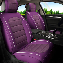 2017 NEW Universal PU leather automobiles cushion,car seat protector,Apply to 90% models car accessories car seat covers lifan