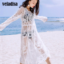 vefadisa] Korea Sandy Beach loose casual Suit Breathabl Clothes Lace Embroidery Bikini Smock Dress Rash Guards Woman AL492