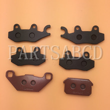 Front Rear Brake pads  ATV Parts For KAZUMA Jaguar 500CC ATV Quad