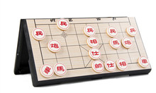 New Portable Chinese Chess Set Magnetic Foldable Board Game 25*25*2 cm Xiangqi Travel Chess Game for Entertainment(China)