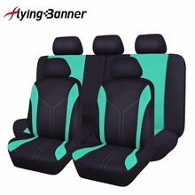 flyingBanner Cute RAINBOW Color Green Car Seat Cover Universal Breathable Mesh+Sandwich Cloth Seat Covers 60/40 ,50/50,40/20/40(China)