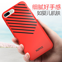 Big Discount For iphone7 plus 5.5'' Geometric quality liquid Silicone Back Case Phone Cover For iphone 7 plus icarer xoomz brand(China)