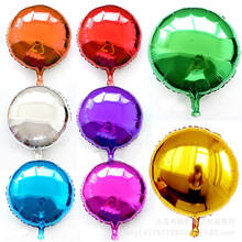 P1149 18 inches Solid color circle foil balloons wedding decoration Christmas party supplies helium Inflatable balloons