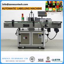 LT-200 automatic round bottle labelling machine(China)