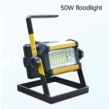 LED Floodlight 50W Waterproof IP67 Rechargeable 36 leds Protable Outdoor Lighting Battery SOS White Bule Red(China)