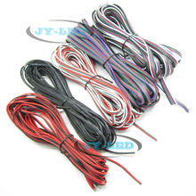 5 Meters 22awg tinned copper wire, 2pin / 3pin / 4pin / 5pin pvc insulated electrical extension cable for lighting connect