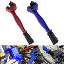 Plastic Cycling Motorcycle Bicycle Chain Clean Brush Gear Grunge Brush Cleaner Outdoor Cleaner Scrubber Tool