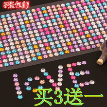 DIY Account Gallery Hand Account Children Crystal Sticker Diamond Paste Diamond Mobile Phone Decorative Stickers