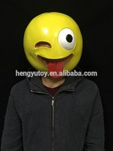 China Supplier Rubber Halloween Customes Mask  Funny Latex Emoji Face Party Mask