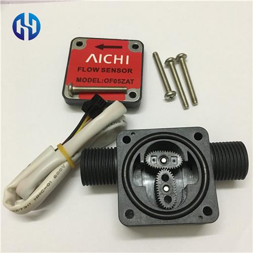 -OF05ZAT diesel  gasoline solene gasolene benzine  petrol oil oval gear flow meter sensor (5)