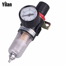 "1/4"" Port Air Source Treatment Unit FR.L Combination,AFR2000 Air Filter Pressure Regulator With Pressure Gauge And Cover"