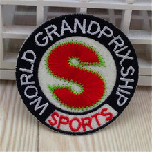 Embroidered iron on patches for clothes Fashion Sport S Logo deal with it clothing biker patch DIY Motif Applique Free shipping