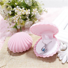 1PC Ring Necklace Earring Box Velvet Valentine Gift Display Shell Jewellery Case(China)