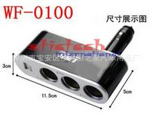 by dhl or ems 100pcs DC 12V 24V Triple 3 Way USB Socket Car Cigarette Power Adapter Lighter Splitter 500MA no profit