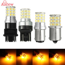 T20 7443 W21/5W 3014 66 SMD 1156 1157 3157 Auto Turn Signal Brake Lamps Yellow White 12V DC Parking Leds Rear Lights