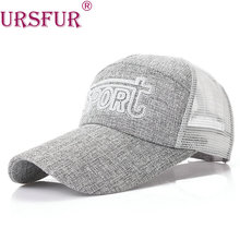 URSFUR Fashion Baseball Cap Cotton Snapback Adult Hat Women Casual Hats Men ny Cap camuflado Casquette Polo Moto gp Dad  Gifts