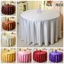 White colour tablecloth jacquard table cover for wedding hotel dinner room table linen decoration wholesale damask pattern(China)
