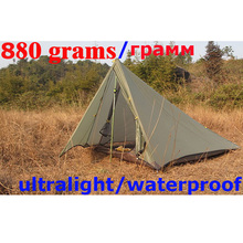 Axeman Ultralight Double Layer 1-2 Person Potable Waterproof Tent Shelter Hunting & Fishing Camping Tent Outdoor Bivvy Barraca