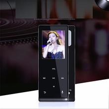 2017 Touch Key Bluetooth HIFI MP4 Player 8G Multi-language Shatterproof Scratch Resistant Recorder E-Book MP3 Music Video Player