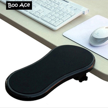 Tables computer hand bracket mouse pad wrist length pad bracket wrist support mouse pad