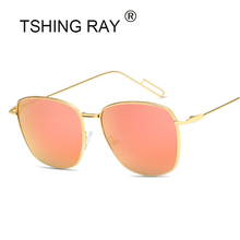 TSHING RAY 2017 New Square Polarized Sunglasses Women Men Fashion Brand Designer Coating Mirror Sun Glasses For Female UV400(China)