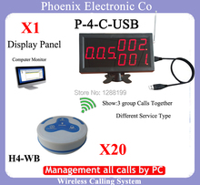 Wireless Restaurant Paging System With Restaurant Pager Transmitter,1 Display 4-C-USB and 20 Table Button to Call Waiter P-H4(China)