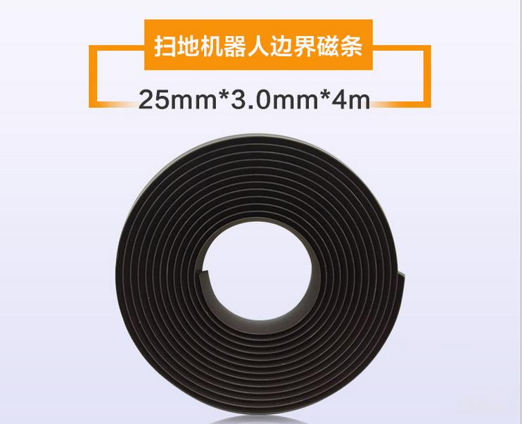 DIY 4M(25*3mm) AGV Self adhesive Rubber Navigation Magnetic Flexible Magnet Stripe for IRobot Roomba Neato Xiaomi VR200 Lake<br>