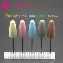 Pro Nail Rubber Silicone Polisher Grinding Head Nail Electric Manicure Drill Machine Accessory