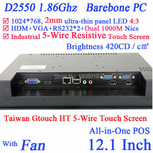 12'' Embedded Computer All In One PC Computer Desktop with 5 wire Gtouch dual nics Intel D2550 2mm ultra thin panel Barebone PC(China)