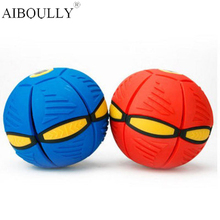 Teenagers love 2016 plastic  model magic ball vent deformation UFO workpiece novelty toys and light free shipping