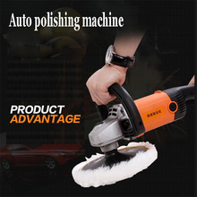1PC Standard configuration 1280W Car waxing machine polisher 220V car beauty bench electric floor polishing machine(China)