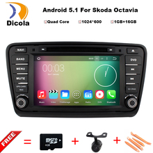 HD 1024X600 Quad Core Android 5.11 Car DVD Player for Skoda Octavia a7 2014 2015 Radio GPS BT Stereo System Support DAB;DTV;DVR