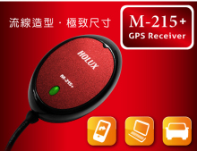 Holux M-215+ advanced GR213U USB GPS Receiver Glonass 66 channels waterproof IPX-7 for CAR/NB/PC Navigation MTK chipset