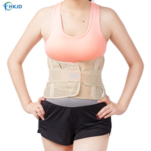 Figure Slim Corset Waist Support Belt Waist Brace Lumbar Brace Back Support Back Belt For Lumbar Disc Herniation Muscle Strain
