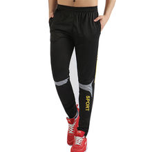 New Men's Skinny Soccer Pants Training Sweat Sport Athletic Tight Fit Tracksuits