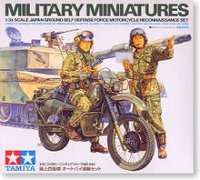 TAMIYA 1/35 scale models 35245 Japanese Land Self - Defense Force Armored Forces Motorcycle Frontline Reconnaissance Team(China)