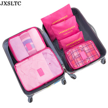 JXSLTC 6Pcs Nylon Mesh Zipper Portable Travel Luggage Storage Bag Clothes Organizer Suitcase Handbag Pouch Divider Container