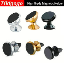 Tikigogo High Quality Magnetic Phone Holder Car Magnet Bracket Mount Holder Stand for Smartphone gps cellphones free iron sheet
