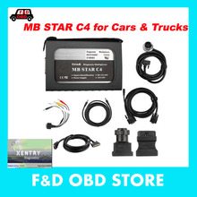 2017 Latest cheapest MB Star C4 with Xentry 2015.7 Version software 12/24V MB STAR C3  for Cars and Trucks DHL free shipping