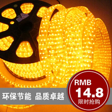 Led strip line 144 lamp yellow color outdoor waterproof lighting fitting ceiling background wall lighting