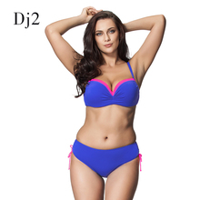Brand High Quality Ruffle Bandeau Bikini Top High Waist Swimsuit 2016 Women Plus Size Two Pieces Brazilian Swimwear Biquini 6XL(China)