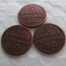 rare ancient coin Russia 1/2 Kopek A Set Of (1840-1842) 3pcs SPM Circulated Ungraded Copper CoinS/wholesale