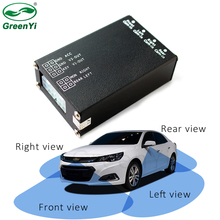 GreenYi 4-Way Monitor Video Control Switch Combiner Box For Left Right Front Rear Side View Car Parking Support 4 Cameras(China)