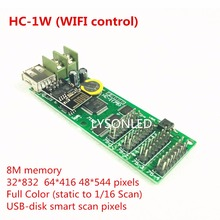 A+ HC-1 + WIFI Full Color LED Text Display Card,64*416 32*832 48*544 Pixels Support Static to 1/16 Scan, HC-1W RGB LED Card