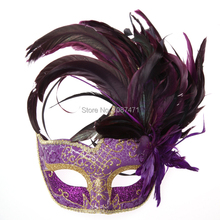 2017 new party masks masquerade masks halloween color ball feather mask fashion men women sexy half face masked mask Christmas(China)