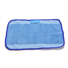 Washable Reusable Replacement Microfiber Mopping Cloth For iRobot Braava 380t 320 Mint 4200 5200 Robotic 28.5X18cm(China)
