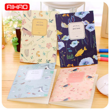 AIHAO Free Shipping Cute Kawaii Flower Notebook Journal Cartoon Animal Diary Books For Kids Writing Stationery Gift 012
