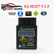 Newest Style HH OBD LM327 V1.5 Bluetooth Mini ELM 327 25K80 Chip HH OBD ELM 327 Bluetooth Car Code Reader Scanner Fast Shipping(China)